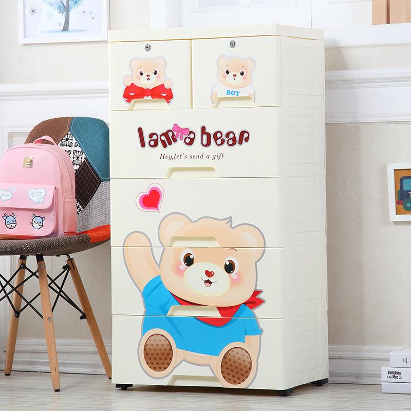小熊多功能储物柜塑料衣柜抽屉式收纳柜婴卡通柜子塑料抽屉柜批发