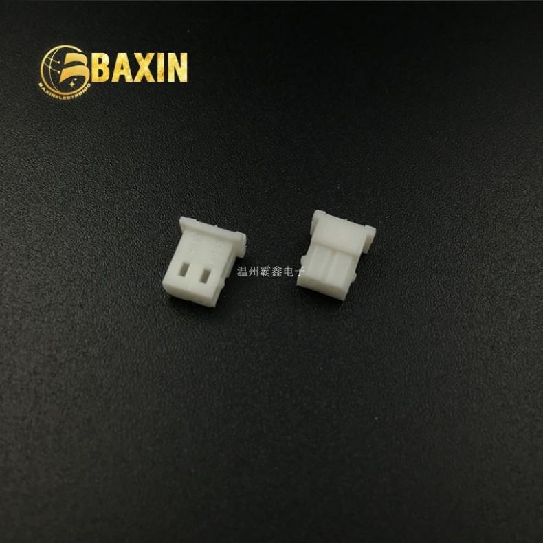 2.5mm间距接插件 2孔连接器胶壳  5264-2Y(TJC14-2Y)