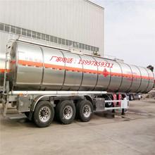 鋁合金半掛油車油罐車雙層保溫 40噸原油運輸車價格降價中