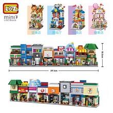 LOZ小颗粒积木街景积木儿童益智拼插玩具公司礼品DIY拼图礼物模型