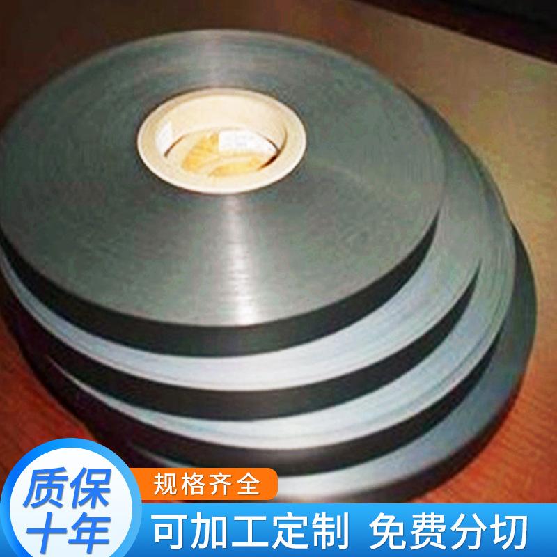 黑色PP薄膜 哑光磨砂pc 阻燃PC薄膜厚度0.25MMpc薄膜单面磨砂pc