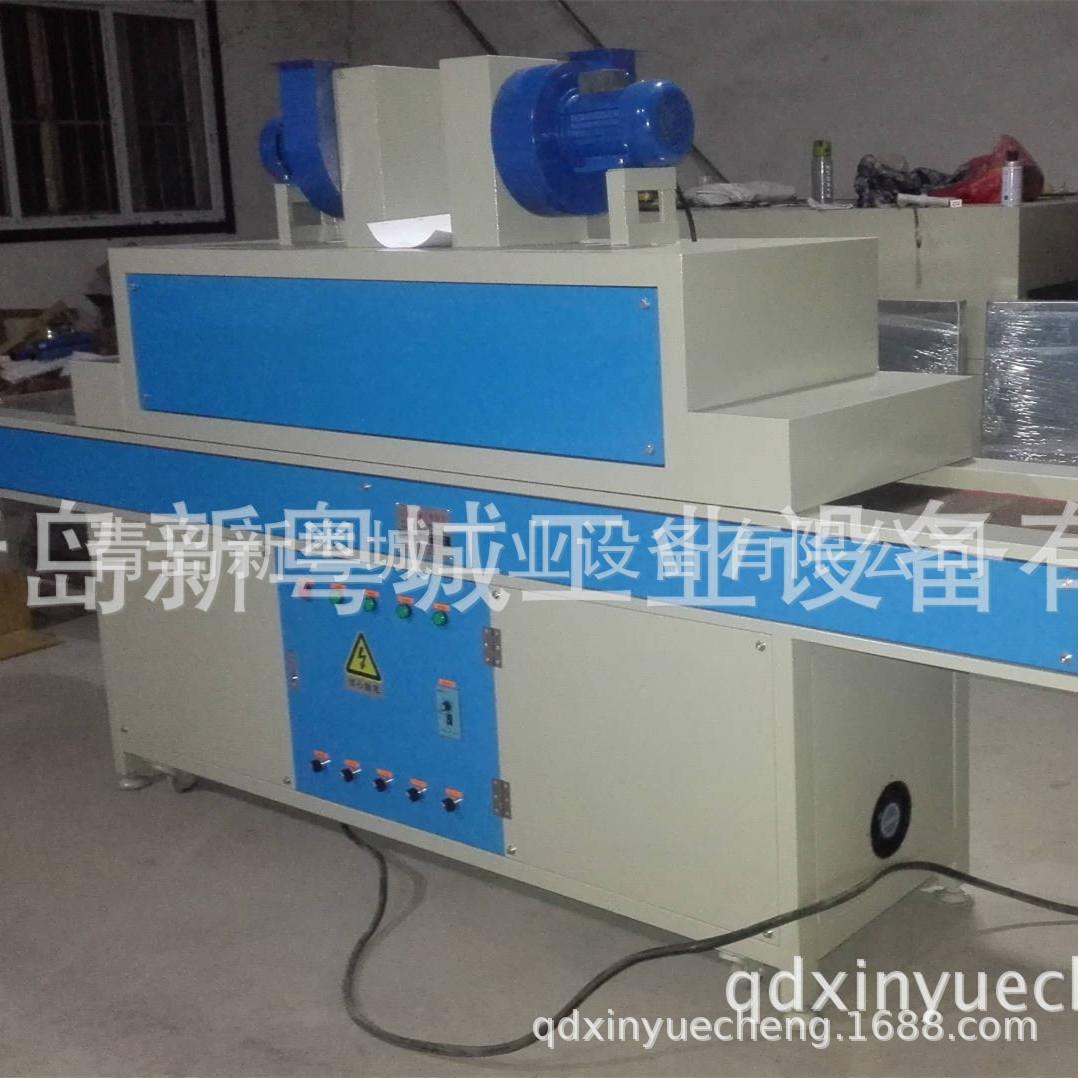 山东紫外线固化机_山东紫外线固化机|紫外线光固机|uv|新粤城工业