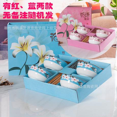 Màu xanh và trắng sứ bát bộ đồ ăn gốm món quà bộ đồ ăn bát cartoon tươi như hoa mở quảng cáo gói quà bộ hộp bát Hộp quà