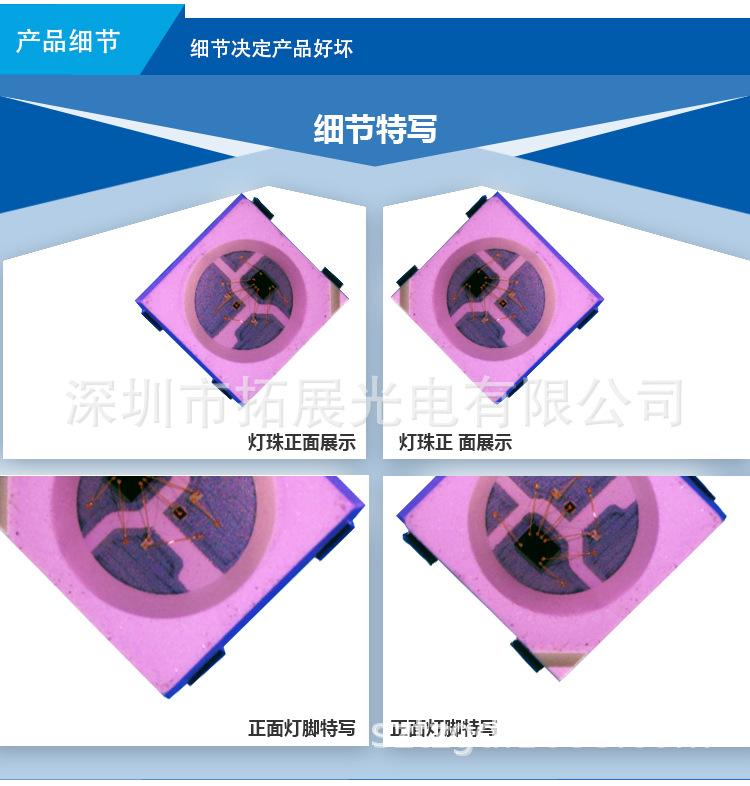 5050红光贴片LED灯珠,5050灯珠厂家产品细节
