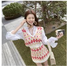2018韩国ins鬼马少女系甜美菱形图案百搭款马甲毛衣+裙子套装