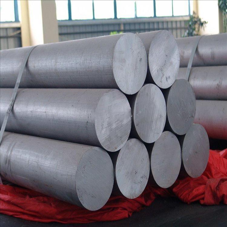 7a04T6511铝棒 超硬铝合金7a04-T6511铝棒,工厂直销可切割!