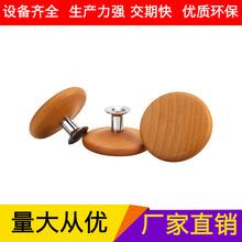 欧式家具木质把手 锅盖木手柄 实木拉手 木抽手 厨房用品木手柄