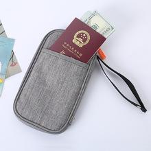 出国护照包手拿钱卡包旅行证件收纳包手机杂物收纳夹机票零钱袋大