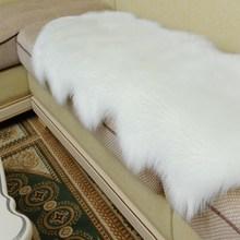 整张羊皮白色长毛绒地毯仿羊毛地垫客厅卧室床边飘窗沙发垫可定做