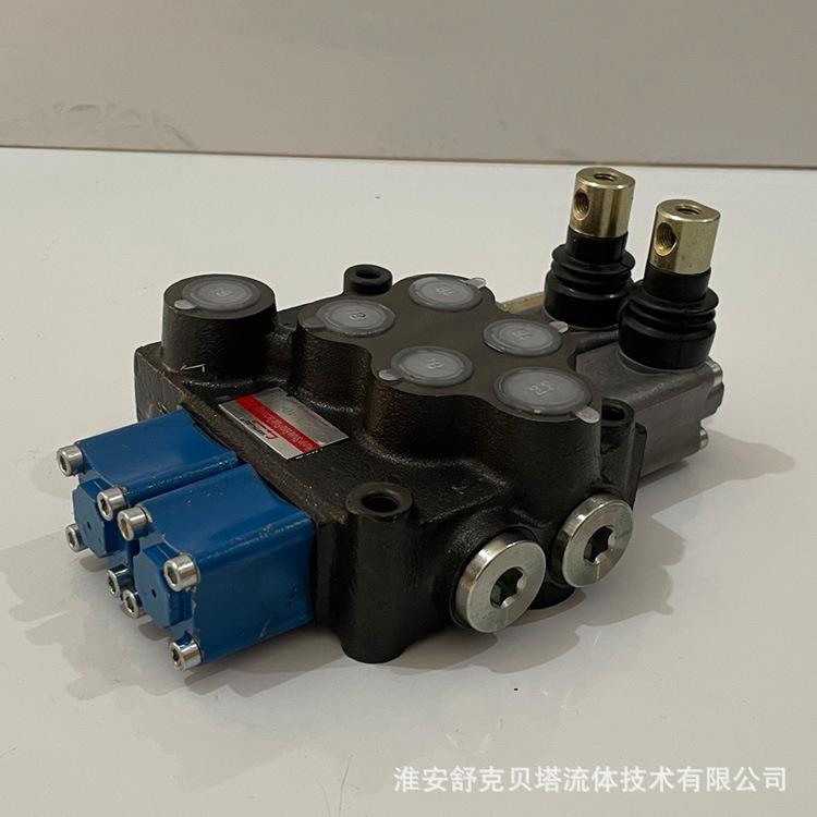DCV40-2OT-G3/8螺纹接口液压多路阀-31.5兆帕