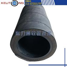 专业生产船舶吸沙胶管 矿用耐磨喷浆管 水泥罐车用耐磨胶管