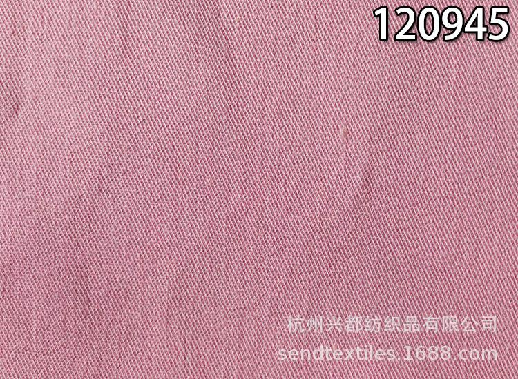 120945天丝棉弹力2