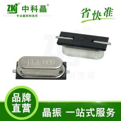 工业级晶振 49SMD贴片晶振 4MHz|高精度10PPM|-40—85℃ 晶体现货