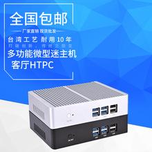 爆款包邮Corei3 5005u迷你电脑小主机 diy兼容组装台式游戏办公PC