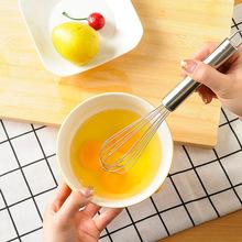 A5114手動不銹鋼打蛋器 雞蛋攪拌器家用迷你烘焙攪蛋器奶油打發器