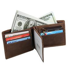 新款男士钱包复古疯马皮多卡位钱夹RFID防磁防盗刷真皮短款钱包男