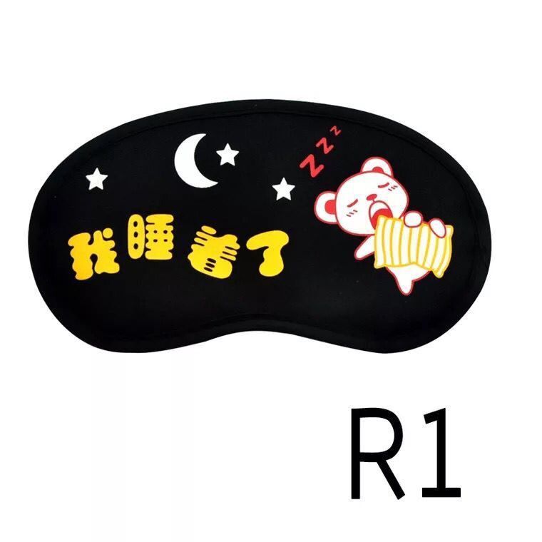 ???? ?? ?? Cute Sleep Blackout Goggles Men And Women Breathable Ice Bag Hot And Cold Double Sleeping Nap Eye Mask