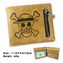 动漫海贼王男士 PU皮短款对折钱包 拉链皮夹 学生压纹钱夹 卡夹