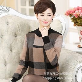 Autumn middle-aged and elderly women's sweater European and American large size mother dress lady's miscellaneous pullover