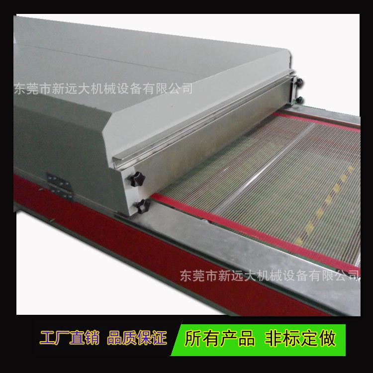高温隧道炉_铁氟龙带软线路板干燥炉线路板专用高温隧道炉热风智能恒温