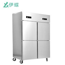 四门高身雪柜 两门双门高身冰柜 低温四门冰箱 双机双温厨房柜