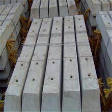 山東遠大供應  螺栓壓板式水泥軌枕 井下水泥軌枕 礦用水泥軌枕