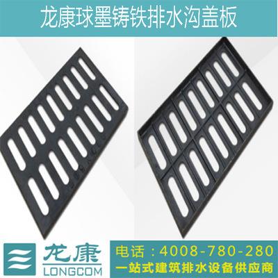 厂家直销球墨铸铁井盖排水沟盖板下水道盖板雨水篦子排水沟盖板