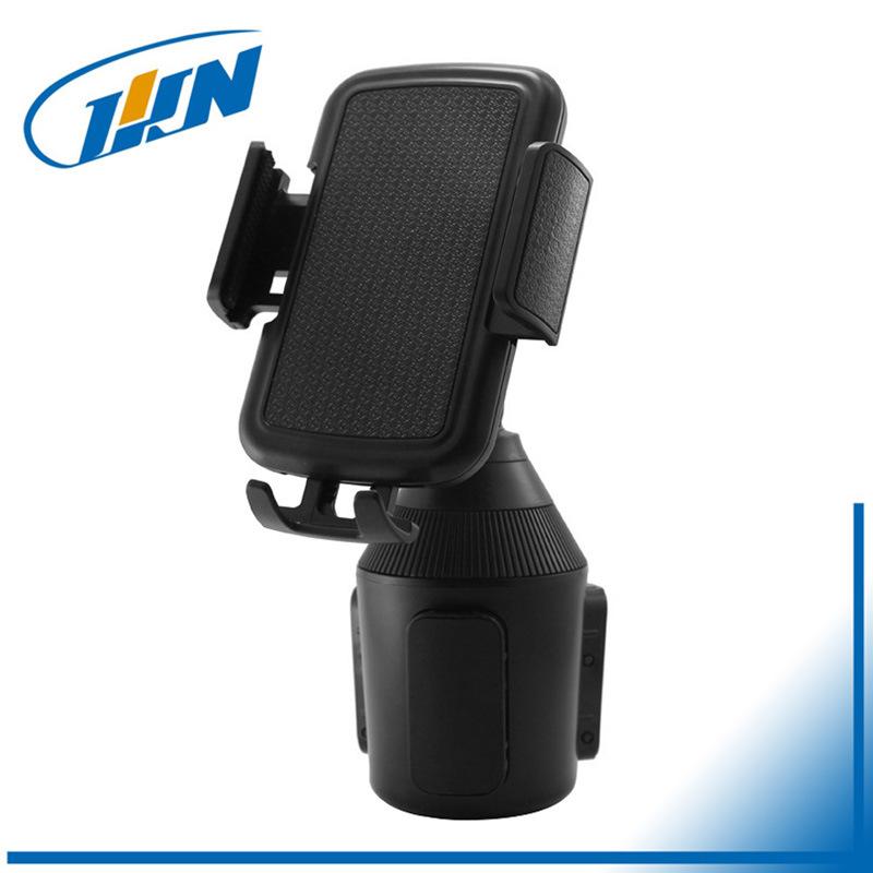 <专利产品> 导航旋转水杯座支架 汽车水杯车载手机支架