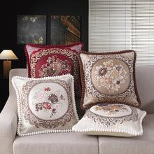 歐式高精密提花刺繡抱枕靠墊客廳沙發靠枕腰靠抱枕套含內芯廠家