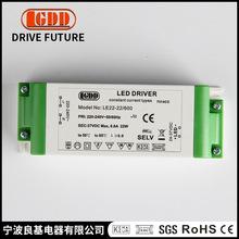 LED驱动电源 led驱动恒流电源 订做12W到60W低纹波无频闪恒流电源