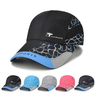 Hats men and women new travel caps sun protection sun hats trendy quick-drying caps baseball caps caps
