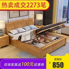 ?#30340;?#24202;直销床1.8米 双人床批发高箱床1.5M 卧室床特价储物床批发