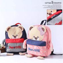 外贸原单儿童书包  幼儿园男女童双肩背包 宝宝旅行包 可爱书包