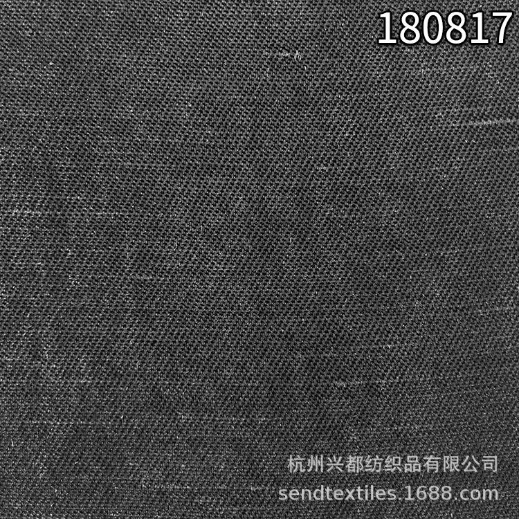 180817铜氨天丝麻2