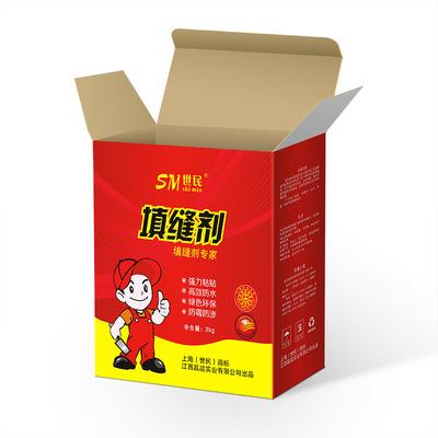 甘肃美缝剂包装盒生产厂家美缝王包装盒设计定制瓦楞纸盒彩盒印刷