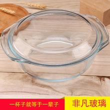 厂家直销耐热高硼硅透明玻璃水晶煲 环保健康美观汤锅玻璃水晶煲