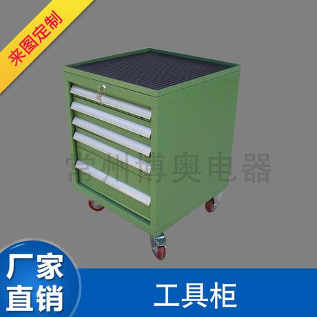 汽修工具臺 天津工具柜 定制生產工作臺工具柜