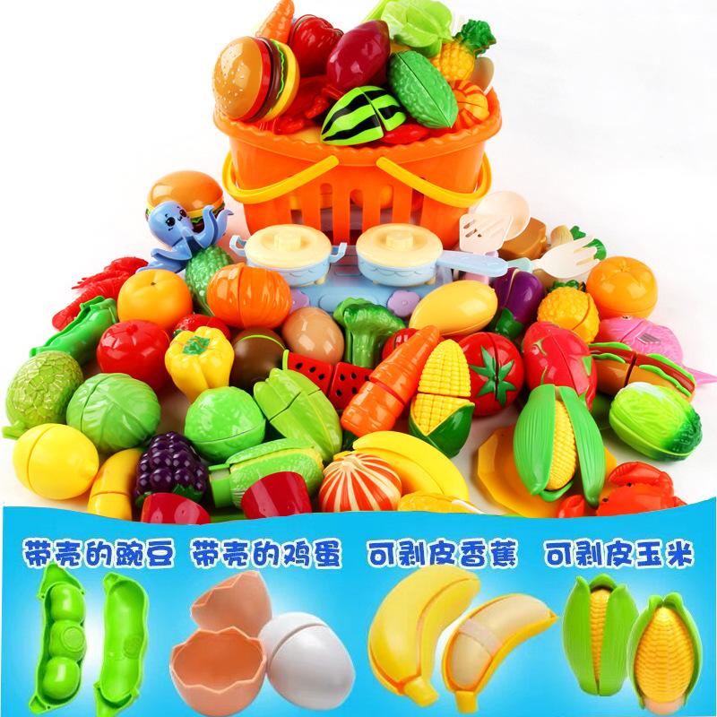 儿童过家家切水果蔬菜切切乐玩具可剥皮海鲜益智水果散装工厂批发
