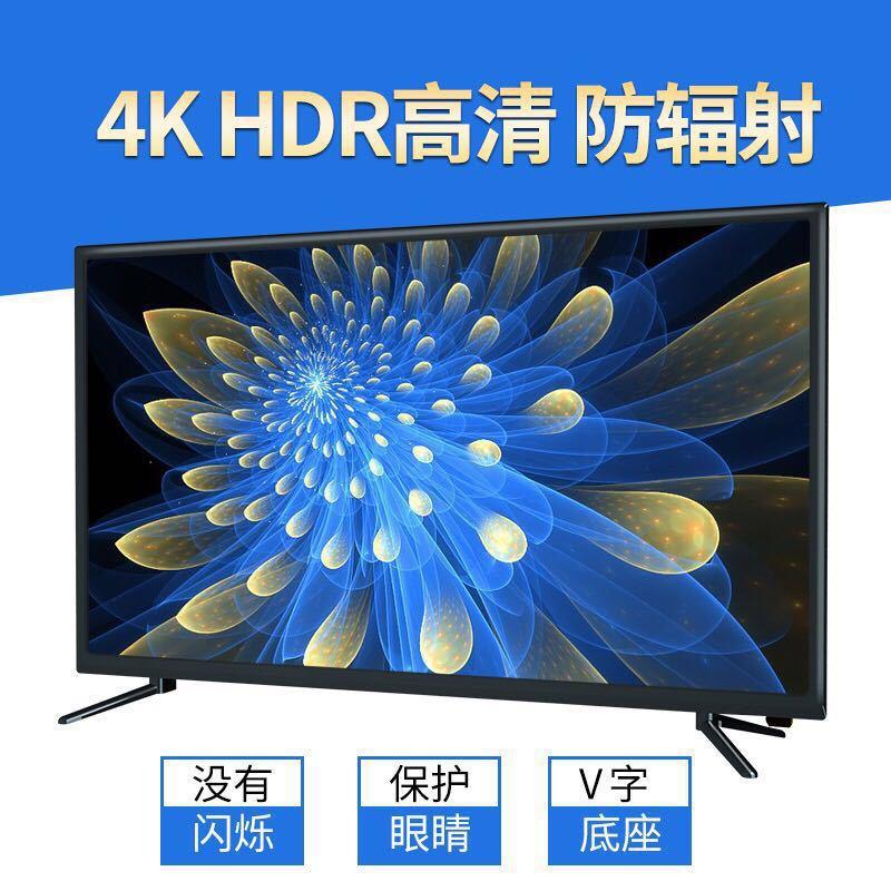 加工厂家生产批发 32寸  窄边 超薄 LED高清液晶彩电视广告机