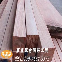 江苏南京安徽合肥红柳桉木直销红柳桉定加工景观地板廊架设计安装