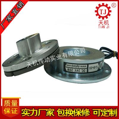 生产厂家直销电磁粉末制动器 TJ-B2-5励磁动作型电磁制动器刹车器