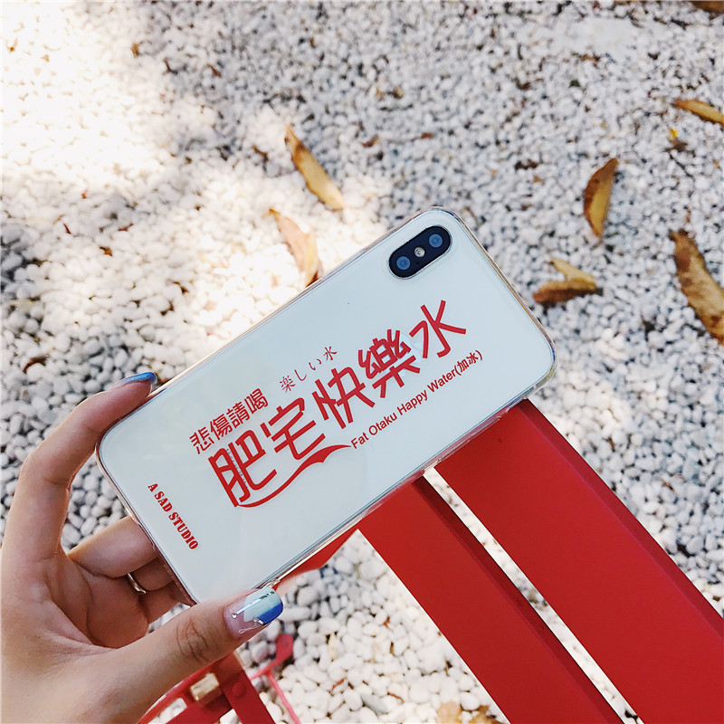 Japanese and Korean style simple transparent text personality soft apple iphone6plus/7/8/X protective cover 8 mobile phone shell