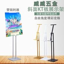 kt板展架立式海報架廣告架子立牌支架易拉寶廣告牌展示架落地制