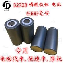 全新沃特瑪32700磷酸鐵鋰電池5000mAh3.2V電動汽車太陽能路燈電池
