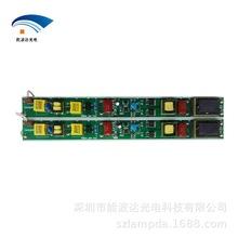 定制移动电源板人体感应电源板设计开发紫外线杀菌灯管驱动控制板