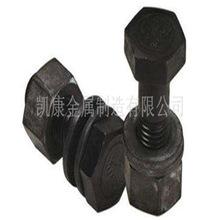 批发高强度螺栓10.9级钢结构螺丝I钢结构链接件M20*50-M20*150