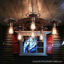 复古工业风齿轮吊灯酒吧饭店美发理发店怀旧创意装饰个性店铺灯饰