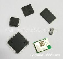 原裝現貨NRF24LE1F16Q32無線收發芯片IC