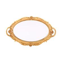欧式复古创意镜子椭圆托盘果盘甜品台摆件点心盘收拾收纳盘挂镜
