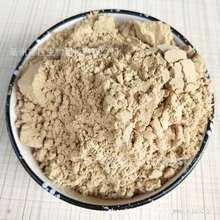 供應各種中藥材粉干姜粉 老姜粉 脫水干姜片 調味香料沖飲姜粉